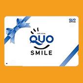 QUOカード 進呈(500円分)