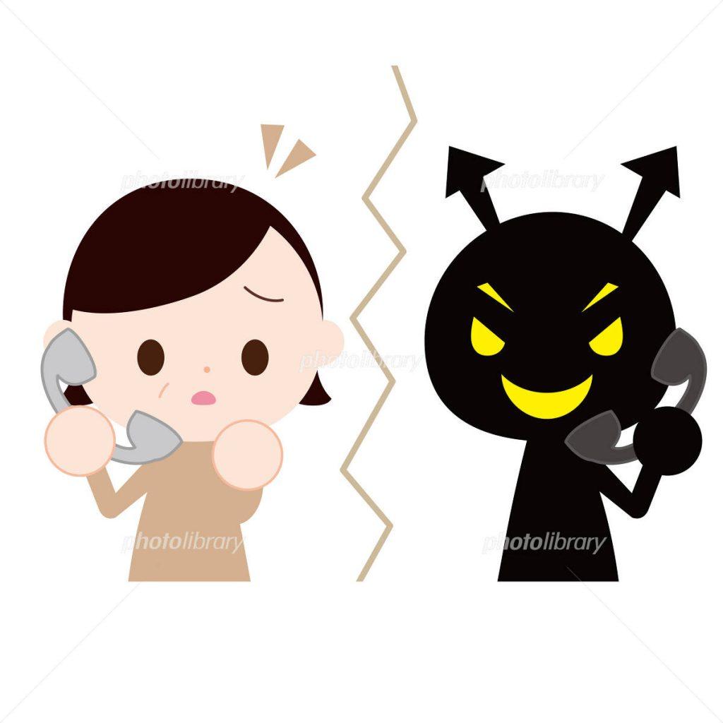 知ら ない 電話 番号 中国 語
