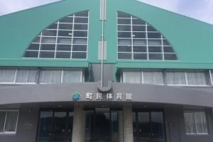 富士河口湖町 町民体育館耐震補強及び中規模改修工事